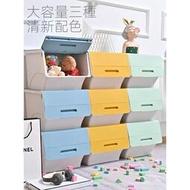 斜口收納箱 掀蓋收納箱 掀蓋式收納箱 上掀式收納箱特大號斜口收納箱前開式翻蓋客廳整理箱兒童玩具儲物箱零食收納盒 QMP3