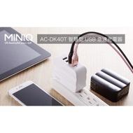 MINIQ 4孔usb萬用充電器 AC-DK40T 智慧型 USB急速充電 MIT 支援國際電壓 6a 旅充頭 6段防護