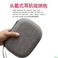 【哆啦A夢】適用BOSE QC35 AKG K420 K450耳機包SONY 1000X 頭戴式耳機收納盒