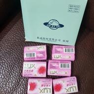 Lux水嫩柔膚香皂6個一盒,股東贈品 東鹼2018股東會紀念品