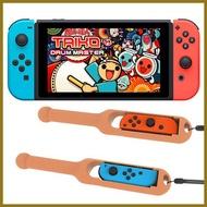 Switch - Joy Con 鼓棍棒運動體感遊戲手把 太鼓達人 Nintendo Switch Joy-Con鼓棒 Switch配件