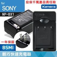 佳美能@幸運草@索尼 SONY NP-BX1 副廠充電器 NPBX1 一年保固 RX100 RX100M2 3C數位相機