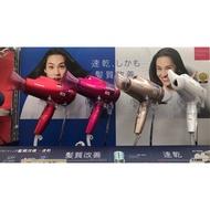 預購最新款Panasonic EH-CNA9B、CNA0B