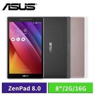 (福利品) ASUS ZenPad 8.0 Z380KNL 8吋 2G/16G (金) LTE版 通話平板電腦