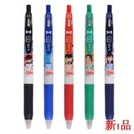 Φ特々強\n日本ZEBRA\/斑馬JJ15限定款&名偵探柯南合作款中性筆按動彩色