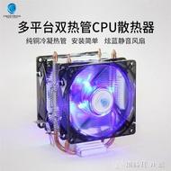 臺式電腦CPU散熱器775超靜音純銅雙熱管CPU風扇1155