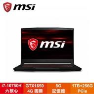 MSI GF63 Thin 10SCXR-282TW 微星十代輕薄窄邊框戰鬥電競筆電