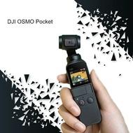 現貨 免運 DJI OSMO Pocket 口袋三軸雲台相機 手持雲台相機 穩定器 雲台增穩 4K畫質【coni shop】