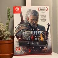 Switch 巫師3 狂獵 完全版 中文版