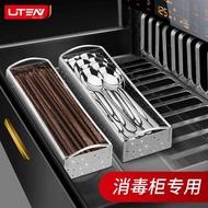 消毒櫃筷子盒不銹鋼瀝水筷子架家用廚房放餐具裝筷子勺子的收納盒  ATF