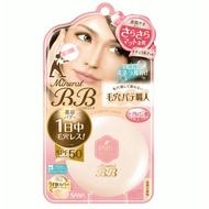 日本SANA毛穴職人BB礦物粉餅 防曬 遮瑕 毛孔隱形 控油 蜜粉餅 自然色 SPF50+ PA ++++