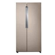 Samsung RS-62K61A17P/SS 620L Side By Side Fridge