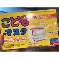 日本兒童口罩40枚盒裝現貨 超立體