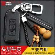三菱鑰匙套 鑰匙包 鑰匙環Mitsubishi Outlander EClipseCross Zinger  ColtP