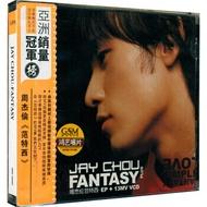 Jay Chou Album Kedua Van Tersey Cd + Vcd Jay Mv