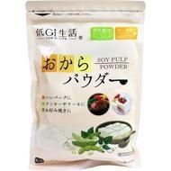 日本最熱門 豆渣粉 健康生活&膳食纖維