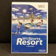 滿千免運 Wii 中文版 運動 度假勝地 Wii Sports Resort 遊戲 wii 渡假勝地 86 W427