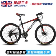 Raleigh mountain bike male and female students 27 speed variable speed double disc brake shock absorption single car 24 / 26 inch road aluminum alloy rim black red spoke wheel 26 inch 27 speed top matching version