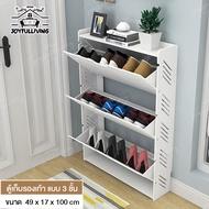 joyful ตู้เก็บรองเท้าตู้เก็บรองเท้ากันฝุ่นกันน้ำและประหยัดพื้นที่ตู้รองเท้า 3 ชั้นมีให้เลือกสองขนาดตู้เก็บรองเท้าเศรษฐกิจในครัวเรือนชั้นเก็บของง่ายต่อการประกอบ