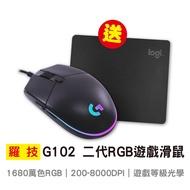 羅技 Logitech G102 第二代 LIGHTSYNC RGB 炫彩遊戲滑鼠 有線滑鼠 8000DPI 七彩燈效