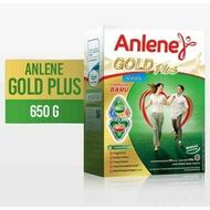 Anlene Milk / Anlene Milk / Adult Milk / Anlene Gold Chocolate pYAd
