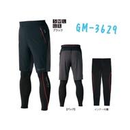 💢【 GAMAKATSU GM-3629 短褲➕內搭褲 】