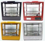 加熱櫃 保溫櫃展示櫃蛋撻保溫機漢堡熟食食品保溫箱臺式商用油條加熱恒溫 mks