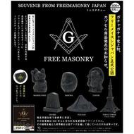 日本共濟會 王將 富士山 招財貓 達摩 奇譚俱樂部 FREEMASONRY扭蛋