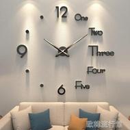 掛鐘 創意diy掛鐘客廳時尚藝術免打孔鐘錶現代簡約大氣個性墻貼時鐘