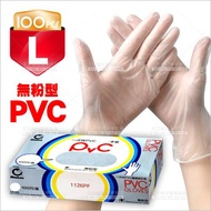 MasLee一次性PVC無粉手套(L號)-100入[47966] 染髮/居家清潔