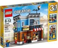 LEGO 樂高 31050 Corner Deli 街角熟食店