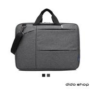 【dido shop】17.3吋 商務時尚多功能手提斜背筆電包 電腦包(CL211)