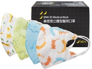 BNN鼻恩恩 幼兒立體醫用口罩(50入)細繩款(醫療口罩) 款式可選【小三美日】◢D792022