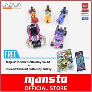 BoBoiBoy Galaxy TOMICA : Set of 5 [FREE BoBoiBoy Comic Magazine and Exclusive BoBoiBoy Galaxy Sticker]
