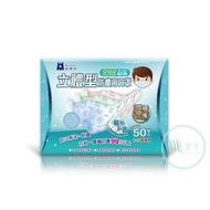 藍鷹牌 - 3D S 立體型兒童超透氣系列口罩(6-10歲適用)(50枚入)