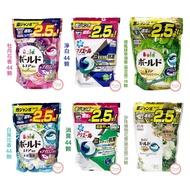 日本 3D洗衣球第4代 P&G 2.5倍 44入871g/限定版38入733g  3D洗衣膠球