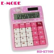 【E-MORE】Sanrio甜蜜系列-Hello Kitty 12位數計算機(KT700)