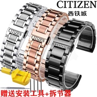 Citizen Watch Steel Strap