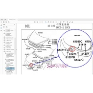 SAVRIN 2.0 引擎蓋 六角鎖 2001-2004 中華三菱原廠件