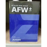 AISIN AFW PLUS AT FLUID WIDE RANGE 非toyota mazda 變速箱油