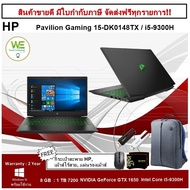 "⚡️ สินค้าราคาพิเศษ ⚡️HP Pavilion Gaming 15-DK0148TX / i5-9300H/8 GB/1 TB/GTX 1650-4GB/15.6""FHD IPS 144Hz/Windows 10/Black"