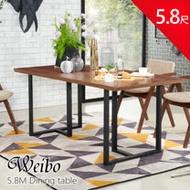 【ABOSS】Weibo 5.8尺工業風胡桃木餐桌