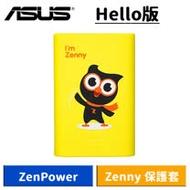 ASUS ZenPower Zenny Hello版/Power版 保護套 (黃)