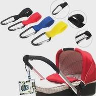 สะดวกช้อปปิ้งกระเป๋าเดินทางโลหะคลิปอุปกรณ์เสริมสำหรับรถเข็นเด็กทารก Pram ตะขอรถเข็นรถเข็น...