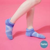 【Footer】X型雙向減壓輕壓力除臭襪(T106M-淺藍)