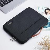 蘋果筆記本air13.3寸電腦包手提Macbook12內膽包pro13保護套15寸14男女生 NMS