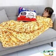 現貨仿真無力炸醬麵抱枕毯子兩用毛絨辦公室午睡空調毯