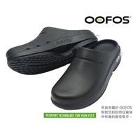 美國 OOFOS 女款肌力恢復紓壓包頭拖鞋 休閒拖鞋 (黑 191W1200BLK)