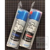 ◂鶴本🐽釣具▸ Shimano 捲線器潤滑油 捲線器保養油
