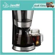 JandM เครื่องทำกาแฟสกสกัดเย็น รุ่น DCB10 ส่งkerry มีเก็บเงินปลายทาง